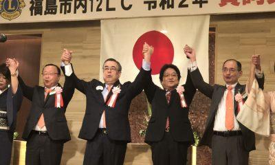 福島市内12LC令和2年賀詞交歓会に出席しました。